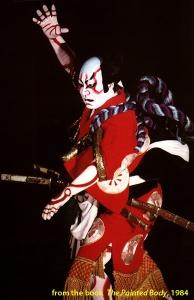 kabuki_kumadori_samuraiactor